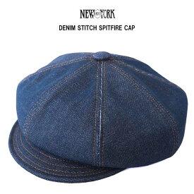 New York Hat Co ニューヨークハット DENIM STITCH SPITFIRE CAP デニム スピットファイア キャスケット