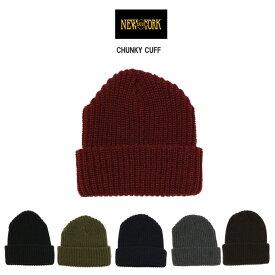 【メール便配送】 New York Hat Co(ニューヨークハット) #4648 CHUNKY CUFF チャンキーカフ アメリカ製 USA製 【ニットキャップ】