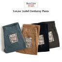 BIG DAY ビッグデイ コーデュロイパンツ 70'S STYLE メンズ Lot,no 702bd Corduroy Pants 日本製 コーデュロイ コールテン 綿100%