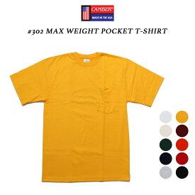#302 半袖Tシャツ8oz. ポケット付 全10色 キャンバー CAMBER ヘビーウェイト tシャツ 302 ポケットtシャツ xl