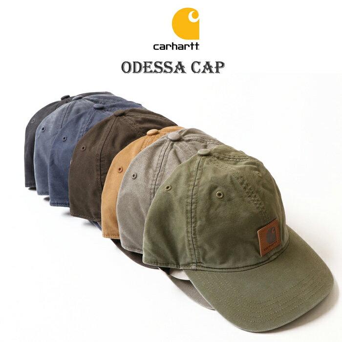 Carhartt(カーハート)ODESSA CAP オデッサキャップ/全7色