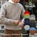 INVERALLAN インバーアラン シェットランドセーター オーセンティック ニットウェア アランニット クルーネックセータ…