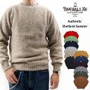 INVERALLAN インバーアラン シェットランドセーター オーセンチック ニットウェア アランニット クルーネックセーター…