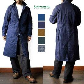 【訳有り】ショップコート全5色 ユニバーサルオーバーオール(UNIVERSAL OVERALL) 【SALE品・ラッピング・返品・交換不可・アウトレット】
