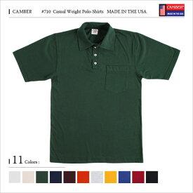 #710 ライトウェイト半袖ポロシャツ6oz.全11色 キャンバー(CAMBER) アメリカ製