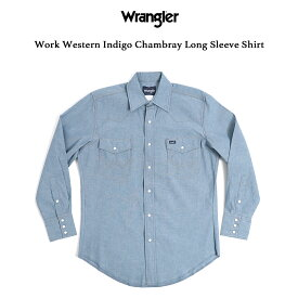 Wrangler シャンブレー 長袖シャツ ウエスタンシャツ COWBOY CUT WORK WESTERN INDIGO CHAMBRAY LONG SLEEVE SHIRT #70136(70919)