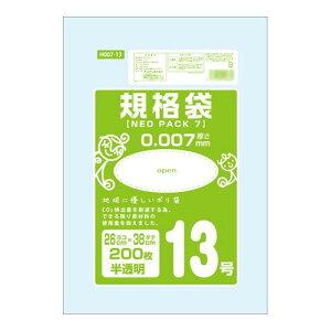 オルディ ネオパック7規格袋13号 半透明200P×60冊 10527202