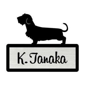 シルエットプレート(ミニ表札) Dog(犬) Lサイズ(112mm×95mm) ミニチュアダックスフンド ワイヤー SP164