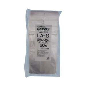 セイニチ チャック付ラミネート三方袋 ラミジップ 吊り下げ袋ALタイプ(LA) LA-G 50枚