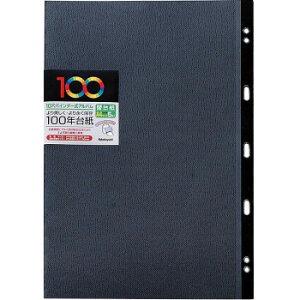 ナカバヤシ 100年台紙フリー替台紙 バインダー用 A4サイズ ブラック アH-A4YR-5-D