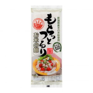 新潟のお米使用 もちっとつるり お米の麺 200g 15袋入