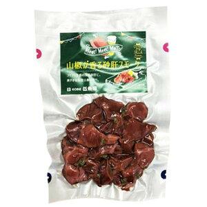 伍魚福 おつまみ 山椒が香る砂肝スモーク 60g×10入り 222930
