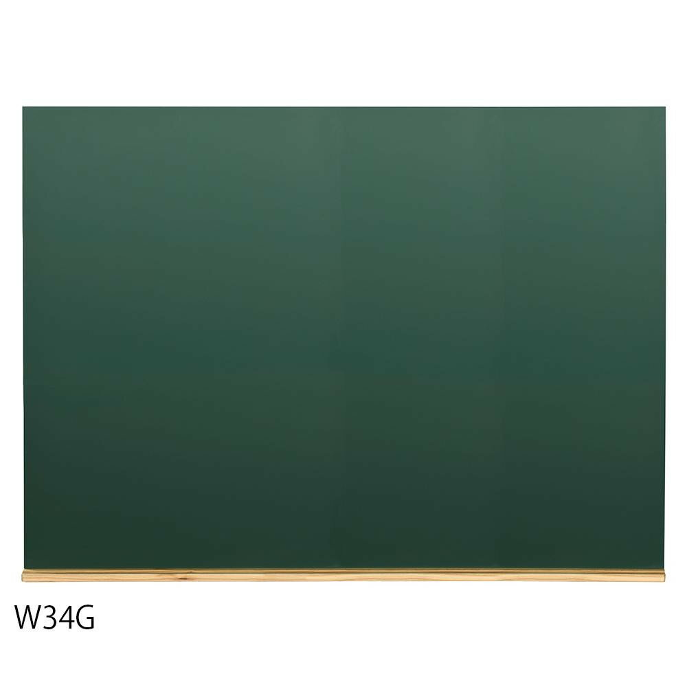 馬印 木製黒板(壁掛) グリーン W1200×H900 W34G