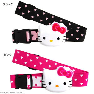 Hello Kitty ハローキティ スーツケースベルト ワンタッチベルト ハートドット ブラック