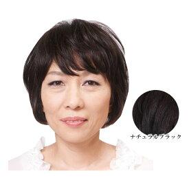 人毛100% マルチヘアピース ナチュラルブラック TP10