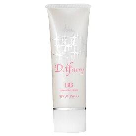 本物の宝石を配合した化粧品!D.ifstory (ディフストーリー) BBクリーム エクセレントBBエッセンス30g(ナチュラル) SPF50PA+++