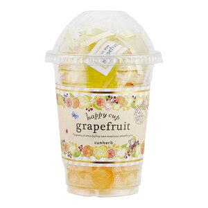 サンハーブ バスギフト バスセット ハッピーカップ  グレープフルーツ