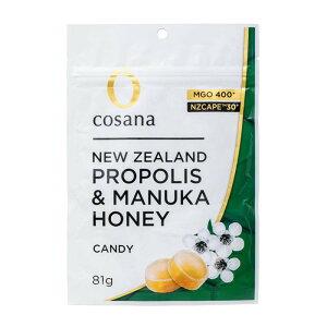 cosana コサナ NZ産プロプリス入りマヌカハニーMGO400+キャンディ 81g