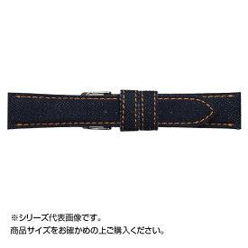 Emitta(エミッタ) 時計バンド 岡山デニム 22mm オレンジステッチ (美錠:銀) ED-IO22