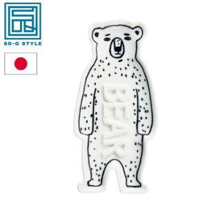 BEAR ベアー ソープディッシュ 石鹸置き Brown Bear 457269