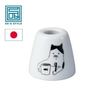 加猫さん 歯ブラシスタンド ホルダー Brush 456439