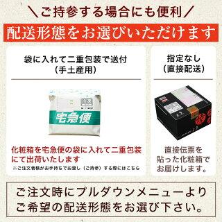 もっちり餃子50個お中元ギフト【M-50】