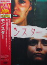 モンスター【中古】【未開封 DVD】
