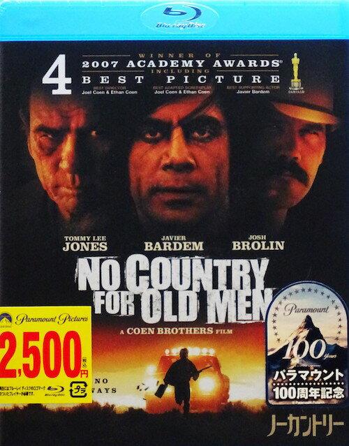 ノーカントリー【中古】【未開封 Blu-ray】【訳あり特価品】