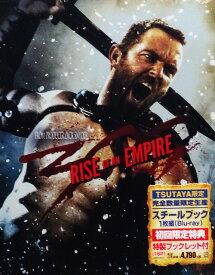300 スリーハンドレッド 帝国の進撃 スチールブック仕様【中古】【未開封 Blu-ray】