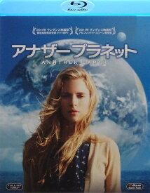 アナザー プラネット【中古】【Blu-ray】