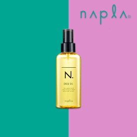 ナプラ エヌドット N.シアオイル 洗い流さないヘアトリートメント 1個 150ml ヘアケア napla