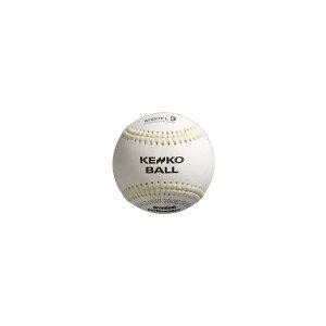 硬式野球ボール 練習球MODEL9 KS バッティングマシン用 ケブラー糸 1ダース