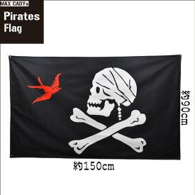 特大 パイレーツ フラッグ 赤いスズメ (スパロウ) 海賊旗 5フィート(幅約150 高さ約90) ノーマル