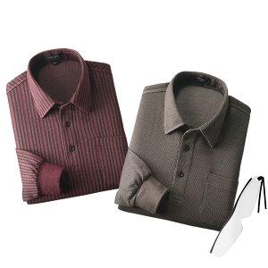 暖かい袖口リブ仕様 ウール入り 暖かカジュアル メンズニットシャツ ストライプ&バイアス柄 2色組 NE-023 しおり型ルーペ付き