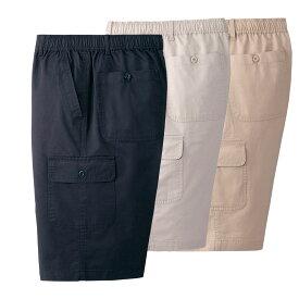 在宅の多いお父さん愛用 綿100% 通気性 やわらか カーゴ ハーフパンツ 3色組 春 夏 秋 8800