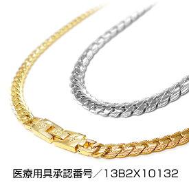 磁気ネックレス 医療用具承認番号取得 ペレバレンチノ 極太ヘリンボーン 天然ダイヤモンド2石付き 日本製 男女兼用