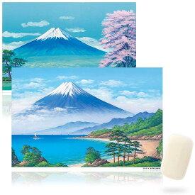 銭湯絵師が描く 富士山 お風呂ポスター(東京都公衆浴場商業協同組合監修)2枚組シルクソープ付き