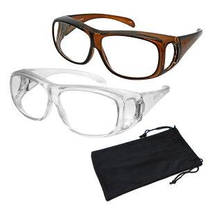 オーバーグラスタイプ拡大鏡のメガネ式 大きい 文字 作業 工作 新聞 手芸 プラモデル1.5倍 1.75倍 2倍
