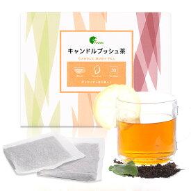 お腹スッキリ「キャンドルブッシュ茶」正規品(デトックスティー ダイエット茶 便秘 お茶)