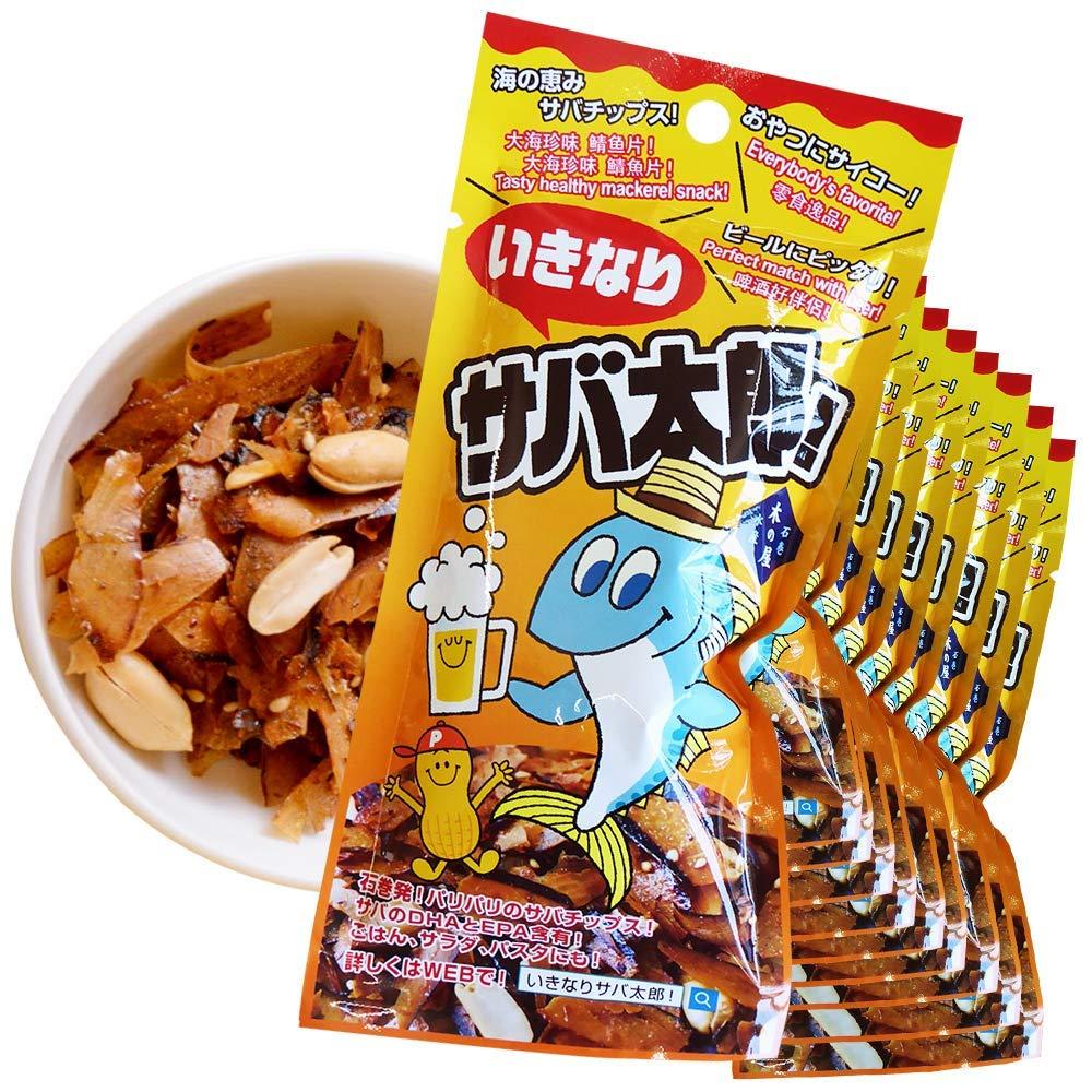 鯖のパリパリスナック菓子「いきなりサバ太郎」正規品(おつまみ おやつ) (お得な30袋セット)