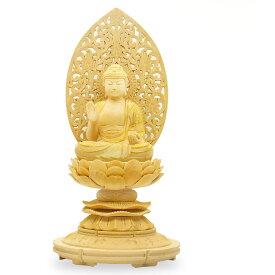 仏像彫刻家 手彫り 健康長寿 厄除け 薬師如来坐像 天然檜 全長25cm 作者印あり