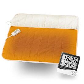 電磁波99%カット 冷え対策 電気毛布 足入れ電熱マット ZMT-50F ゼンケン正規品「湿度&温度計」付き