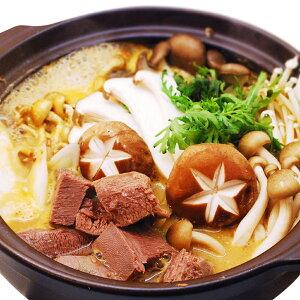 酒処舌菜魚 とろける 柔らか 牛タン鍋セット お取り寄せ 牛タン 鍋具材セット 秘伝のみそスープ付 2〜3人前