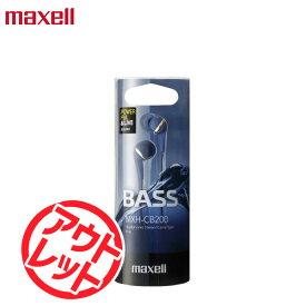 【訳あり】マクセル  maxell 重低音「BASS」カナル型ヘッドホン (イヤホン)ブルー MXH-CB200BL