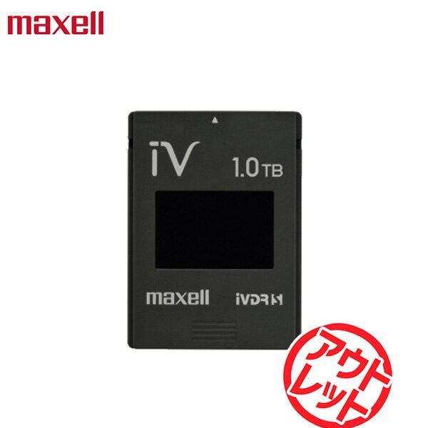 マクセル maxell【訳あり】【iVDR-S】コンテンツ保護技術対応「カセットハードディスク アイヴィ」【簡易包装 紙パック】 ブラック 1.0TB (1個)M-VDRS1T.E.BK.K1
