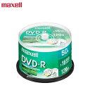 録画用 DVD-R 1-16倍速対応(CPRM対応) インクジェットプリンター対応 ひろびろ美白レーベル 120分 50枚スピンドルケース