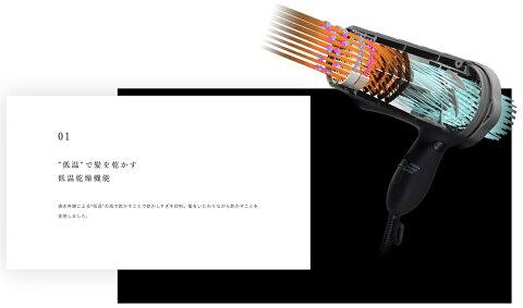 【公式】マクセルMaxellIZUMIFUKUGENDRYER復元ドライヤーDR-RF365カレアCALEA従来のドライヤーから大きく進化ビューティーローラーとのダブル使いでボディケアまで可能に美しさを引き出しFUKUGENDRYERが毎日のお手入れを一新