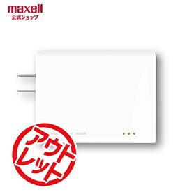 【訳あり】マクセル maxell ACアダプタ機能付きモバイルバッテリー (モバイル充電器) MPC-RAC5100P ホワイト