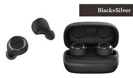 Web限定色 数量限定 送料無料 マクセル maxell MXH-BTW1000SLブラック×シルバー 完全ワイヤレス イヤホン Bluetooth対応 bluetooth5.0 メンズにも女性にも コードレスで高音質 カナル型の完全ワイヤレス