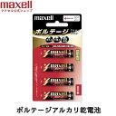 マクセル maxell 防災 アルカリ乾電池「ボルテージ」 単4形 (4本ブリスターパック) LR03(T) 4B E